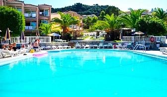 Ранни записвания за море в ТОП СЕЗОН на о. Закинтос, Гърция! Нощувка на човек на база All Inclusive + басейн в Commodore Hotel***. Дете до 12г. - БЕЗПЛАТНО