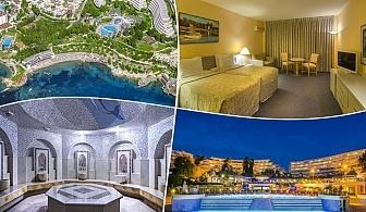 Ранни записвания за Море 2020 в Турция!  7 нощувки на база Аll Inclusive в хотел Grand Blue Sky от ТА Далла Турс