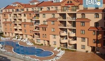 Ранни записвания за морска почивка в Апартхотел Касандра, Слънчев Бряг! Нощувка на 850 м. от плажа в луксозен апратамент, ползване на външен басейн, безплатно за деца до 1.99 г.