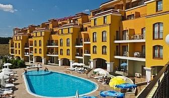 Ранни записвания за морска почивка в местност Каваци Созопол - апарт хотел Серена Резиденс ! Нощувка на база All inclusive + чадър и шезлонг на басейна + детска анимация!!!