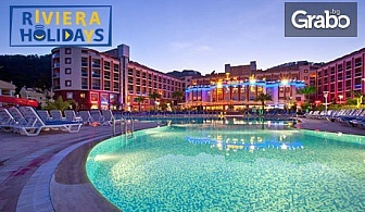 Ранни записвания за морски релакс в Мармарис! 7 нощувки на база 24h All Inclusive в Green Nature Resort & SPA*****