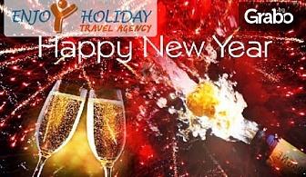 Ранни записвания за Нова година в Албания! Виж Скопие, Дуръс и Елбасан - с 3 нощувки със закуски и 2 вечери, плюс транспорт
