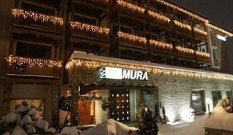 Ранни записвания за Нова Година в Банско - хотел Мура***! 2 или 3 нощувки със закуски + Новогодишна Празнична Вечеря + джакузи, сауна и парна баня!!!