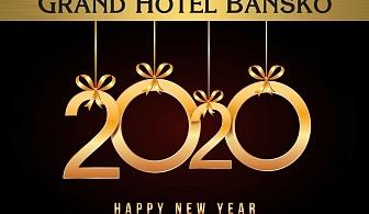 Ранни записвания за Нова Година в Гранд Хотел Банско! 3 или 4 нощувки на човек със закуски и вечери, едната празнична и СПА пакет