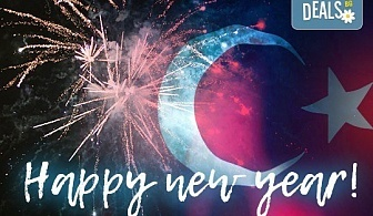 Ранни записвания за Нова година в Sealight Resort 5*, Кушадасъ! 3/4 нощувки на база Ultra All Inclusive и Новогодишна гала вечеря