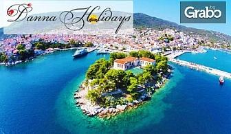 Ранни записвания за остров Скиатос през пролет и лято 2019! Екскурзия с 3 нощувки със закуски, плюс транспорт