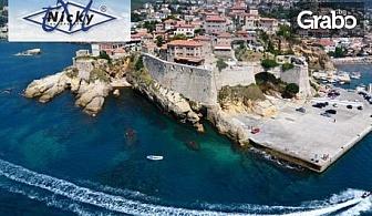 Ранни записвания за почивка на Адриатика през Май! 4 нощувки със закуски и вечери в Улцин, Черна гора, плюс транспорт