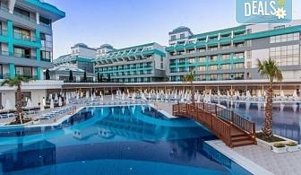 Ранни записвания за почивка в Анталия! 7 нощувки на база Ultra all Inclusive в хотел Sensitive Premium Resort & Spa 5*, Белек, възможност за транспорт