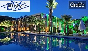 Ранни записвания за почивка в Бодрум! 5 нощувки на база All Inclusive Plus в Crystal Green Bay Resort 5*