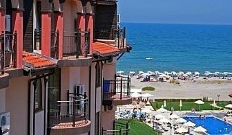 Ранни записвания за почивка 2017 в Царево: 3, 5 или 7 нощувки на база All Inclusive в хотел South Beach 4* oт 248 лева за ДВАМА