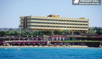 Ранни записвания - Почивка в Чешме, хотел Babylon 4* (7 нощувки на база All Inclusive) за 626 лв.