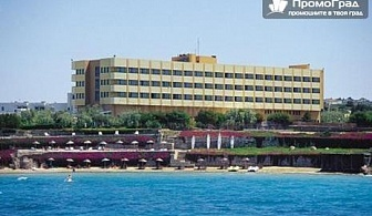 Ранни записвания - Почивка в Чешме, хотел Babylon 4* (7 нощувки на база All Inclusive) за 766 лв.