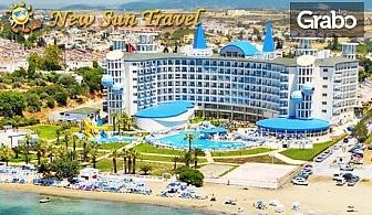 Ранни записвания за почивка в Дидим през Септември! 5 нощувки на база All Inclusive в хотел Buyuk Anadolu Didim Resort 5*