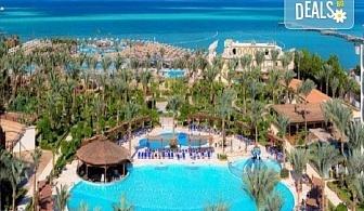 Ранни записвания за Почивка в Египет през 2020-та! 7 нощувки на база All Inclusive в хотел Hawaii Le Jardain Aqua Park 5* в Хургада, самолетен билет с директен чартърен полет и трансфери