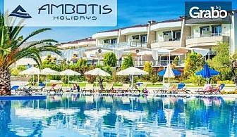 Ранни записвания за почивка на Халкидики! 3 или 4 нощувки със закуски и вечери за двама в Xenios Anastasia Resort & SPA*****