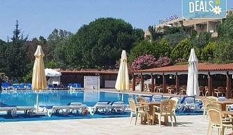 Ранни записвания за почивка в хотел Pigale Family Club 3*, Кушадасъ, Турция! 5 нощувки на база All Inclusive и възможност за транспорт!