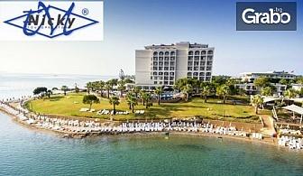 Ранни записвания за почивка в края на лято 2017 в Дидим! 7 нощувки в хотел Aurum Moon Resort 5* на база 24ч Ultra All Inclusive