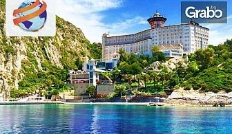 Ранни записвания за почивка в Кушадасъ! 5 нощувки на база All Inclusive в Хотел Ladonia Hotels Adakule 4*