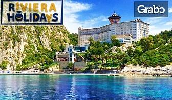 Ранни записвания за почивка в Кушадасъ! 7 нощувки на база 24 часа All Inclusive+ в Ladonia Hotels Adakule 5*