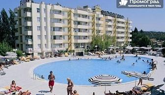 Ранни записвания - почивка в Кушадасъ - 7 нощувки в хотел Flora Suite hotel 3* на база All inclusive за 469лв.