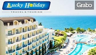 Ранни записвания за почивка в Кушадасъ през Май! 7 нощувки на база Ultra All Inclusive в хотел Sealight Resort 5*