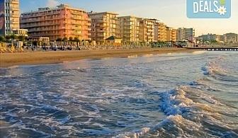 Ранни записвания 2017! Почивка в Лидо ди Йезоло, Италия: 5 нощувки със закуски и вечери, транспорт и водач от България Травъл!