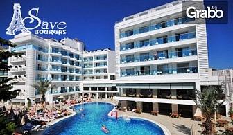 Ранни записвания за почивка в Мармарис! 5 нощувки на база All Inclusive в Хотел Blue Bay Platinum 5*, плюс транспорт