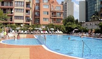 Ранни записвания за почивка на метри от южният плаж в Несебър - хотел Арсенал ! Нощувка на база All inclusive + чадър и шезлонг на басейна!!!