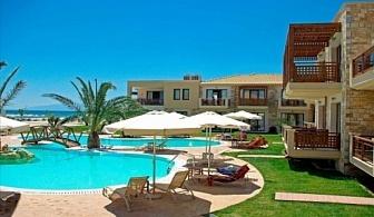 Ранни записвания за почивка 2017 на Олимпийска Ривиера: 4, 5 или 7 нощувки за ДВАМА на база закуска и вечеря в хотел Mediterranean Village 5* за цени от 580 лв ЗА ДВАМА
