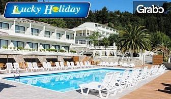 Ранни записвания за почивка на остров Корфу! 7 нощувки на база All Inclusive в Хотел Benitses Bay View 3*,