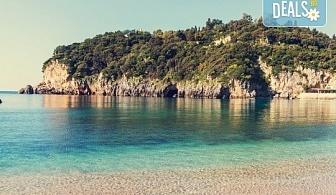 Ранни записвания за почивка на остров Корфу! 4 нощувки със закуски и вечери в Pink Palace Beach Resort, транспорт и водач от Данна Холидейз