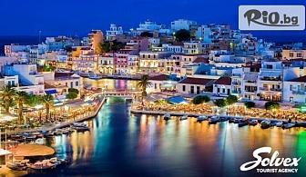 Ранни записвания за почивка на остров Крит! 7 нощувки със закуски в Хотел Minoas + самолетен билет, летищни такси, багаж и трансфери, от Туристическа агенция Солвекс
