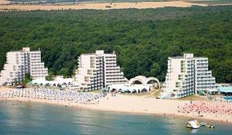 Ранни записвания за почивка на първа линия в  хотел Нона*** Албена! Нощувка на база All inclusive + чадър и шезлонг на плажа и басейна!!!