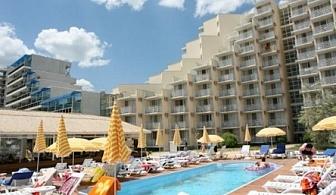 Ранни записвания за почивка на първа линия в  хотел Мура*** Албена! Нощувка на база All inclusive + чадър и шезлонг на плажа и басейна!!!
