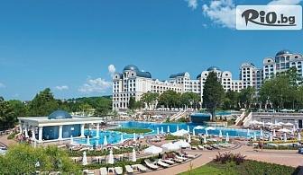 Ранни записвания за почивка на първа линия в Слънчев бряг през Май! Нощувка на база All Inclusive + 5 открити басейна, от Hotel Riu Helios Paradise 4*
