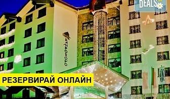 Ранни записвания за почивка през зимата в хотел Пампорово 5*: Нощувка със закуска и вечеря, ползване на басейн, фитнес, сауна, джакузи, парна баня и shuttle бус до станцията на лифта