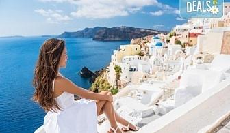 Ранни записвания за почивка на о. Санторини през 2019-та! 4 нощувки със закуски в хотел 2*/3*, транспорт и посещение на Атина!