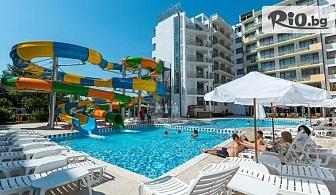 Ранни записвания за почивка в Слънчев бряг! Нощувка със закуска + външен басейн с водни пързалки, шезлонг и чадър, от Бест Уестърн ПЛЮС Премиум Ин 4*