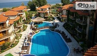 Ранни записвания за почивка в Созопол! Нощувка на база All inclusive + вътрешен и външен басейн, чадъри и шезлонги, от Хотел Laguna Beach Resort andSPA 4*