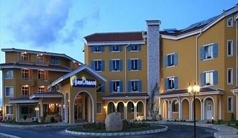 Ранни записвания за почивка в Созопол: 3, 5 или 7 нощувки на база All inclusive в хотел Blue Orange 4* от 338 лева за ДВАМА