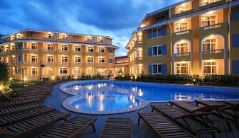 Ранни записвания за почивка 2017 в Созопол: 3, 5 или 7 нощувки на база All inclusive в хотел Blue Orange 4* от 169 лева на човек