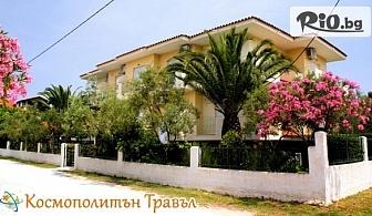 Ранни записвания за почивка на о-в Тасос, Гърция! 5 нощувки със закуски в America Hotel, от Космополитън Травъл