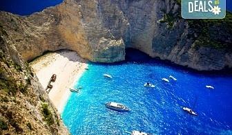 Ранни записвания за почивка на о. Закинтос - перлата на Йонийско море! 5 нощувки със закуски и вечери, транспорт и водач от България Травъл!