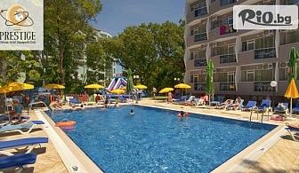 Ранни записвания за почивка в Златни пясъци! Нощувка на база All Inclusive + Аквапарк с басейн, от Престиж Делукс Хотел Аквапарк Клуб 4*