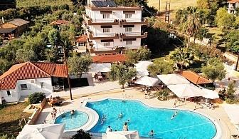 Ранни записвания през септември в Ситония, Гърция! Нощувка, закуска и вечеря на човек + басейн в хотел Olympic Bibis***, на 200м. от плажа
