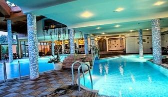Ранни записвания за приказни септемврийски празници в Парк хотел Олимп****Велинград! 3 нощувки със закуски, две вечери, вътрешен и външен минерален басейн и спа център с намаление при резервация до 21 август!!!
