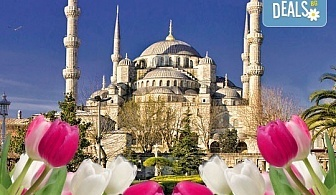 """Ранни записвания за приказния Фестивал на лалето в Истанбул през април 2018! 2 нощувки със закуски, транспорт и бонус: посещение на църквата """"Първо число"""""""