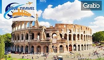 Ранни записвания за пролетна екскурзия до Италия и Хърватия! 6 нощувки със закуски, плюс самолетен и автобусен транспорт