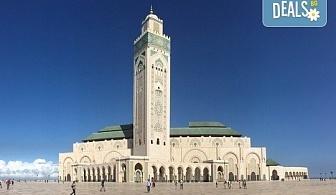 Ранни записвания до 28.02.! Самолетна екскурзия до Мароко с 4 нощувки със закуски и вечери, билет и трансфери, посещение на Маракеш, Казабланка, Танжер и Рабат
