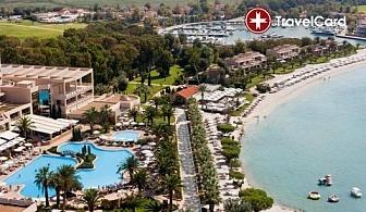 5* Ранни записвания в Sani Beach Hotel&Spa, Гърция